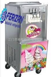 قیمت دستگاه بستنی ساز ارزان