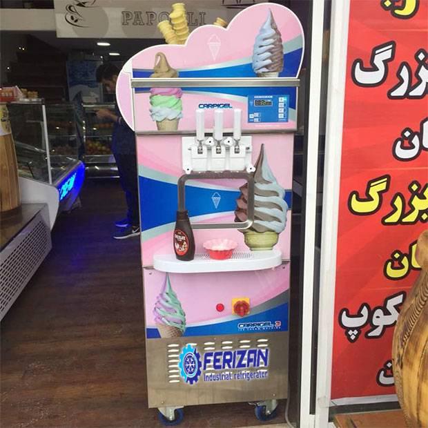 قیمت بستنی ساز قیفی در تهران با کیفیت